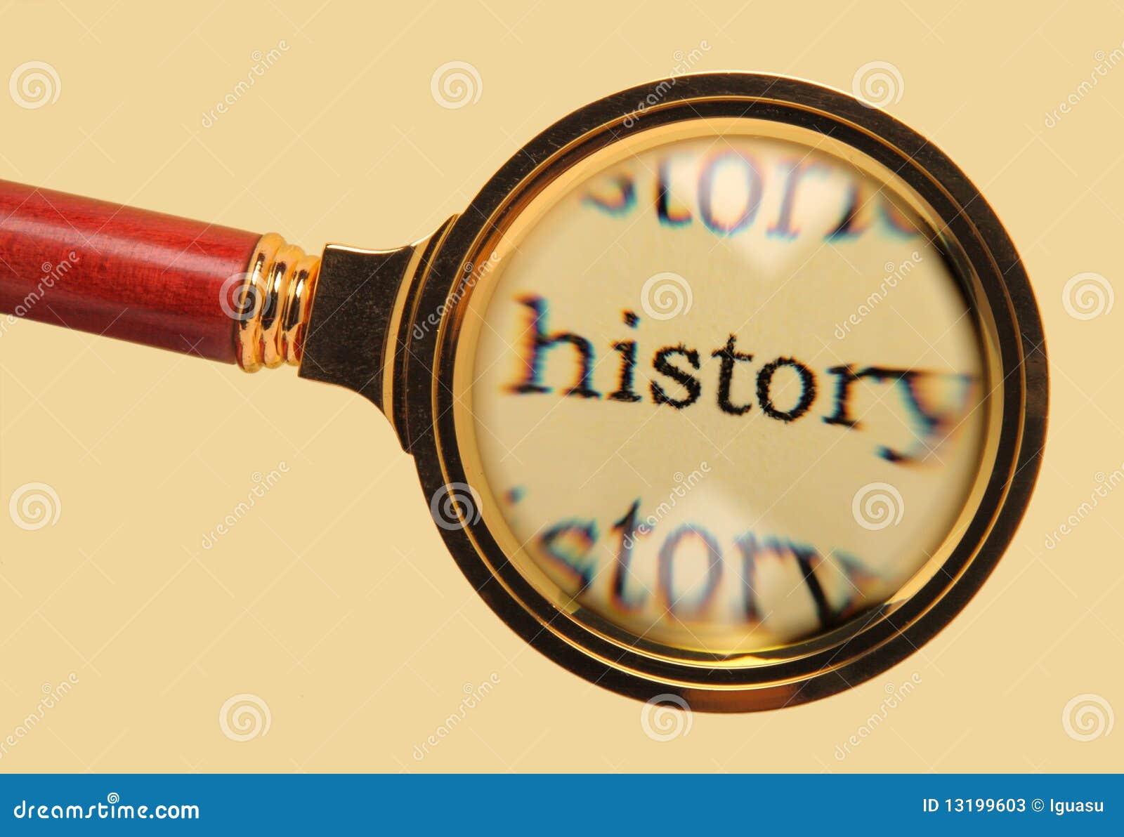 扩大化老字的玻璃历史记录