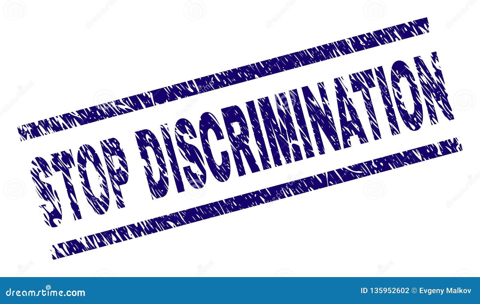 抓构造停止歧视邮票封印