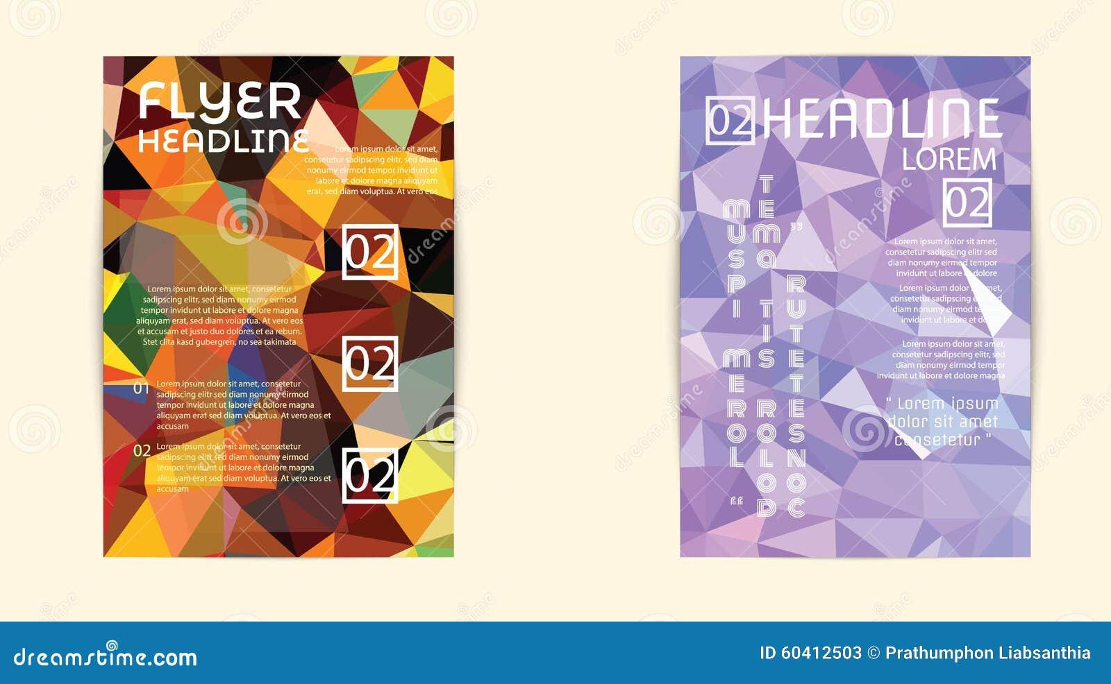 抽象三角几何传染媒介小册子模板