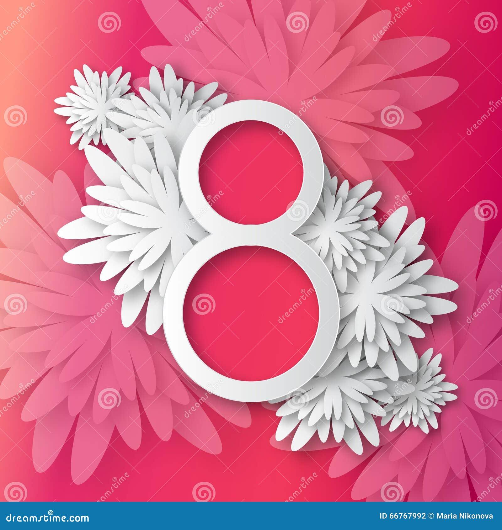 抽象五颜六色的桃红色花卉贺卡-国际愉快的妇女的天- 3月8日假日