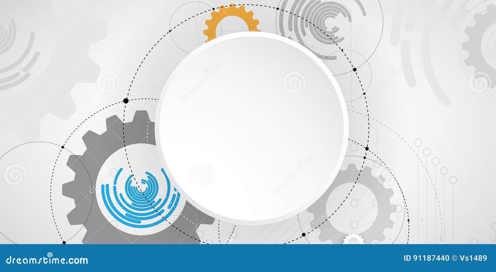 抽象未来派电路计算机互联网技术后面