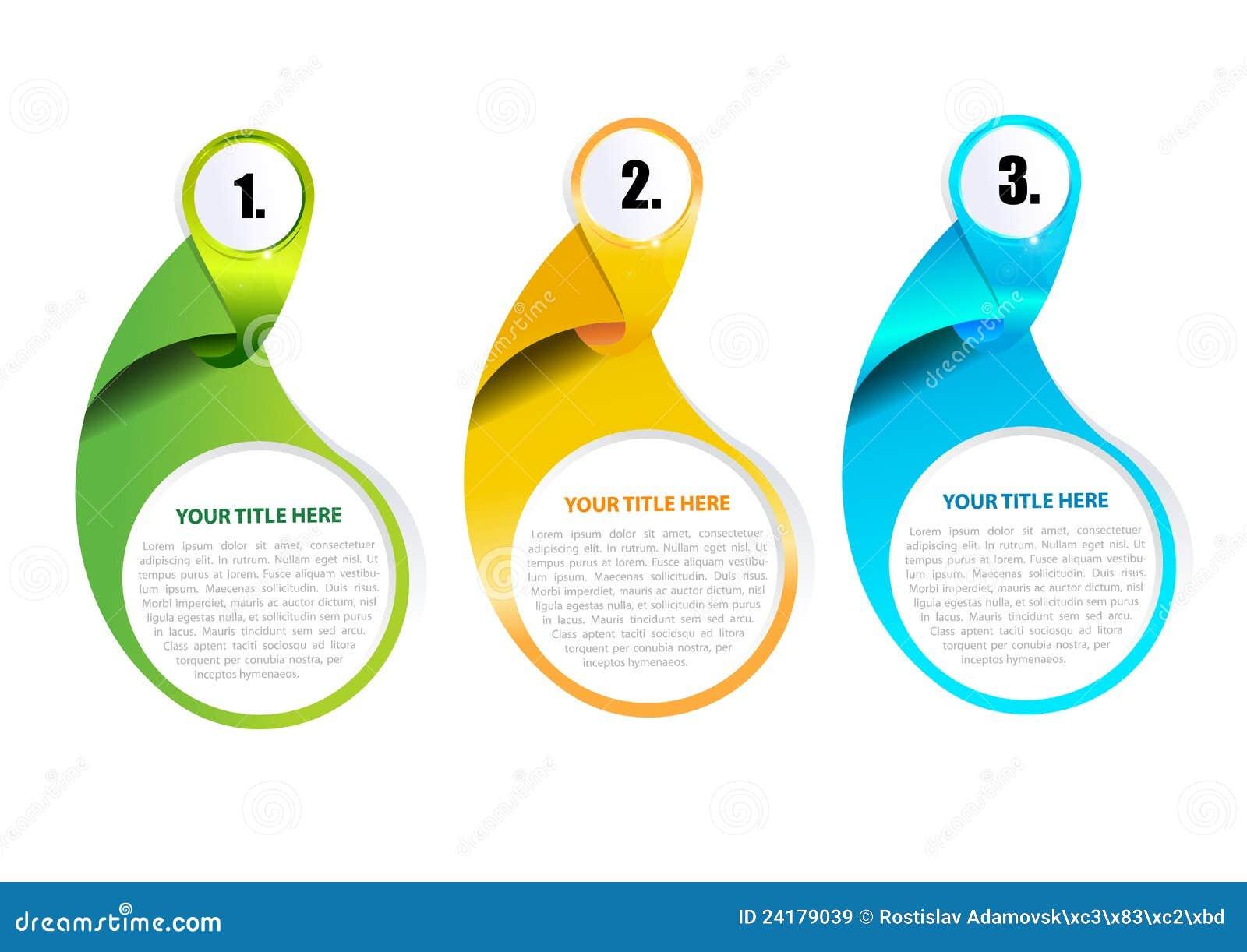 抽象背景豆三向量