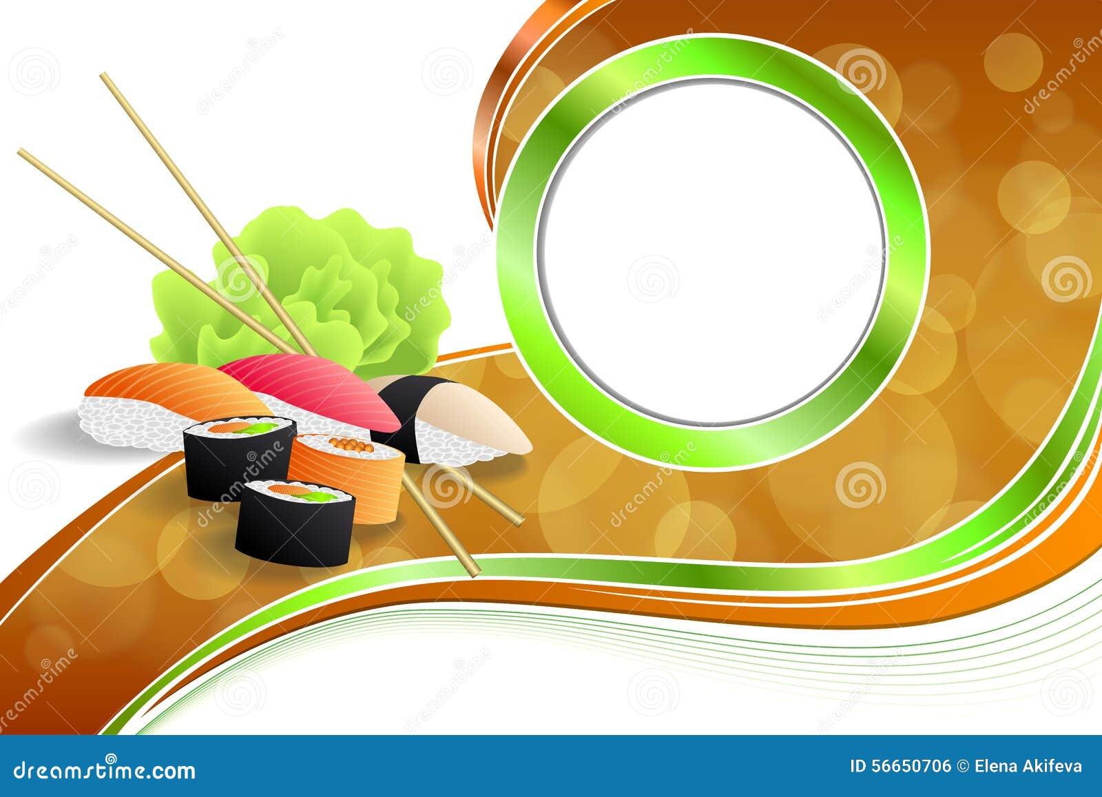抽象背景食物寿司绿色橙黄丝带框架例证
