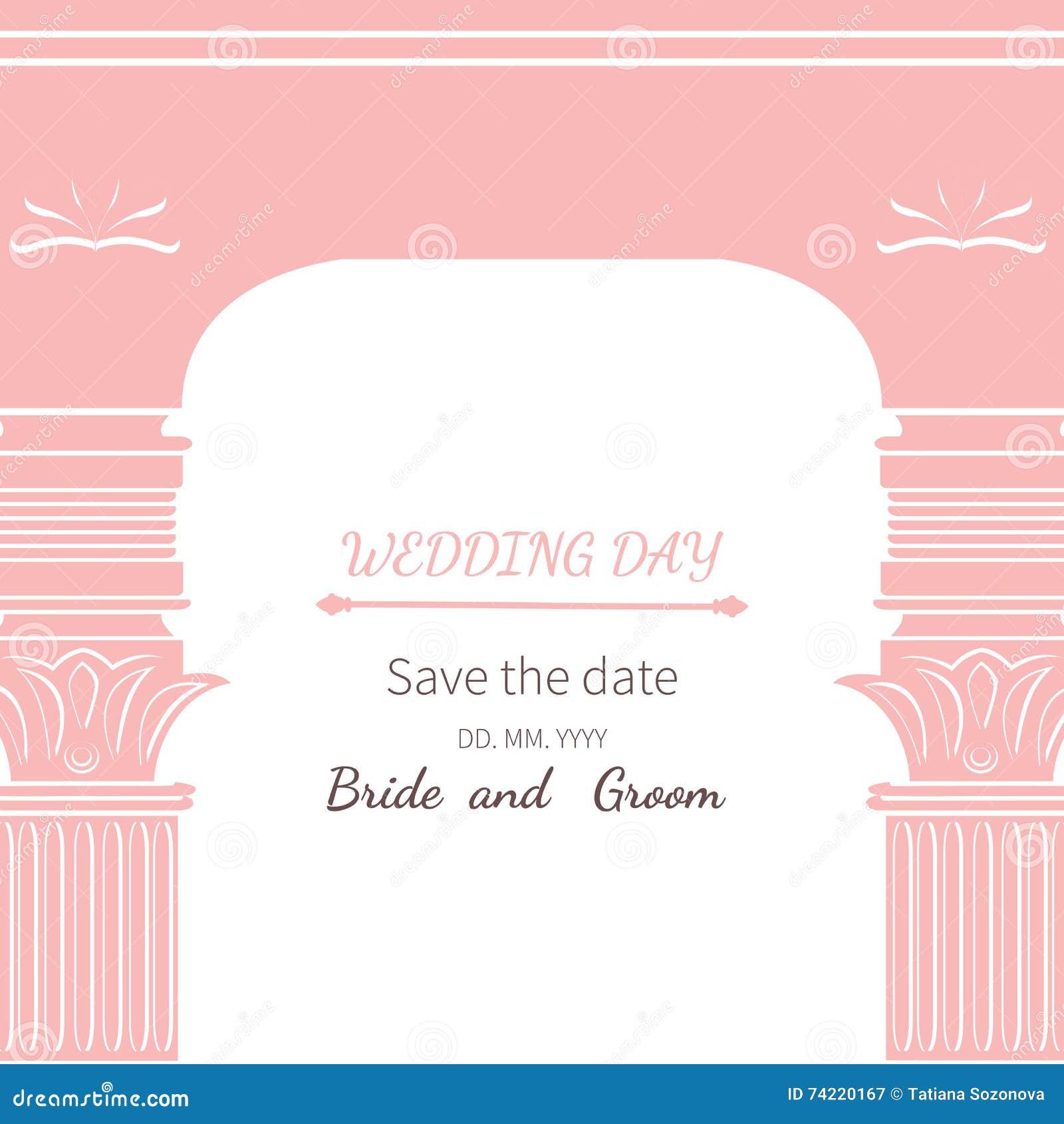 拱道婚礼之日
