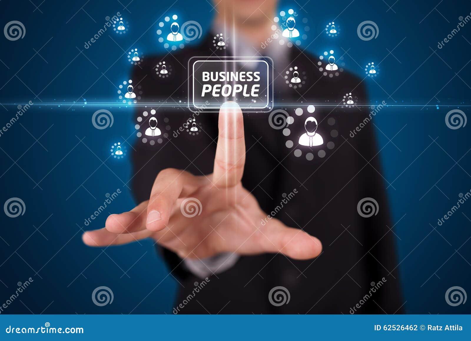 按按钮的现代企业类型生意人