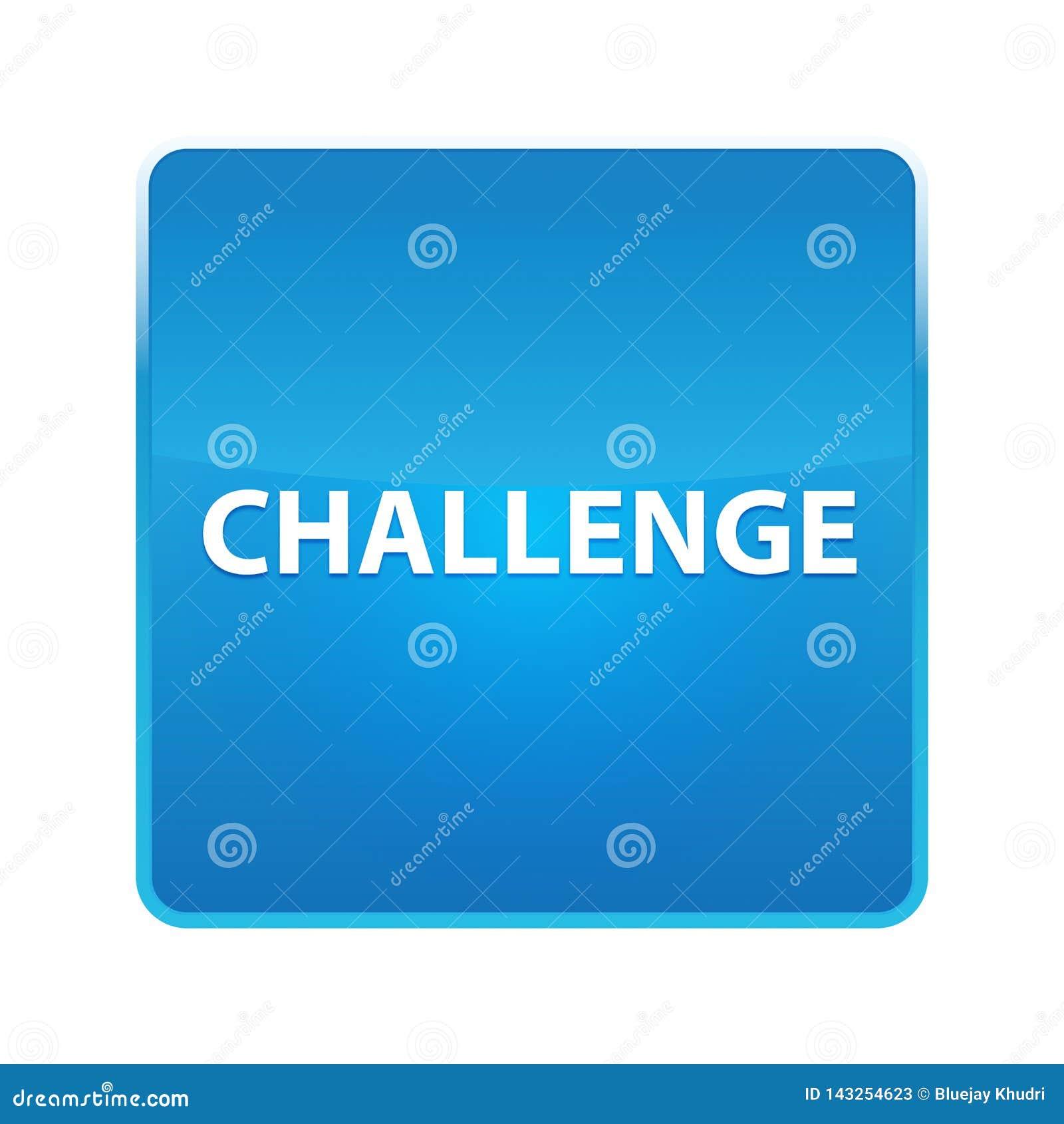 挑战发光的蓝色方形的按钮