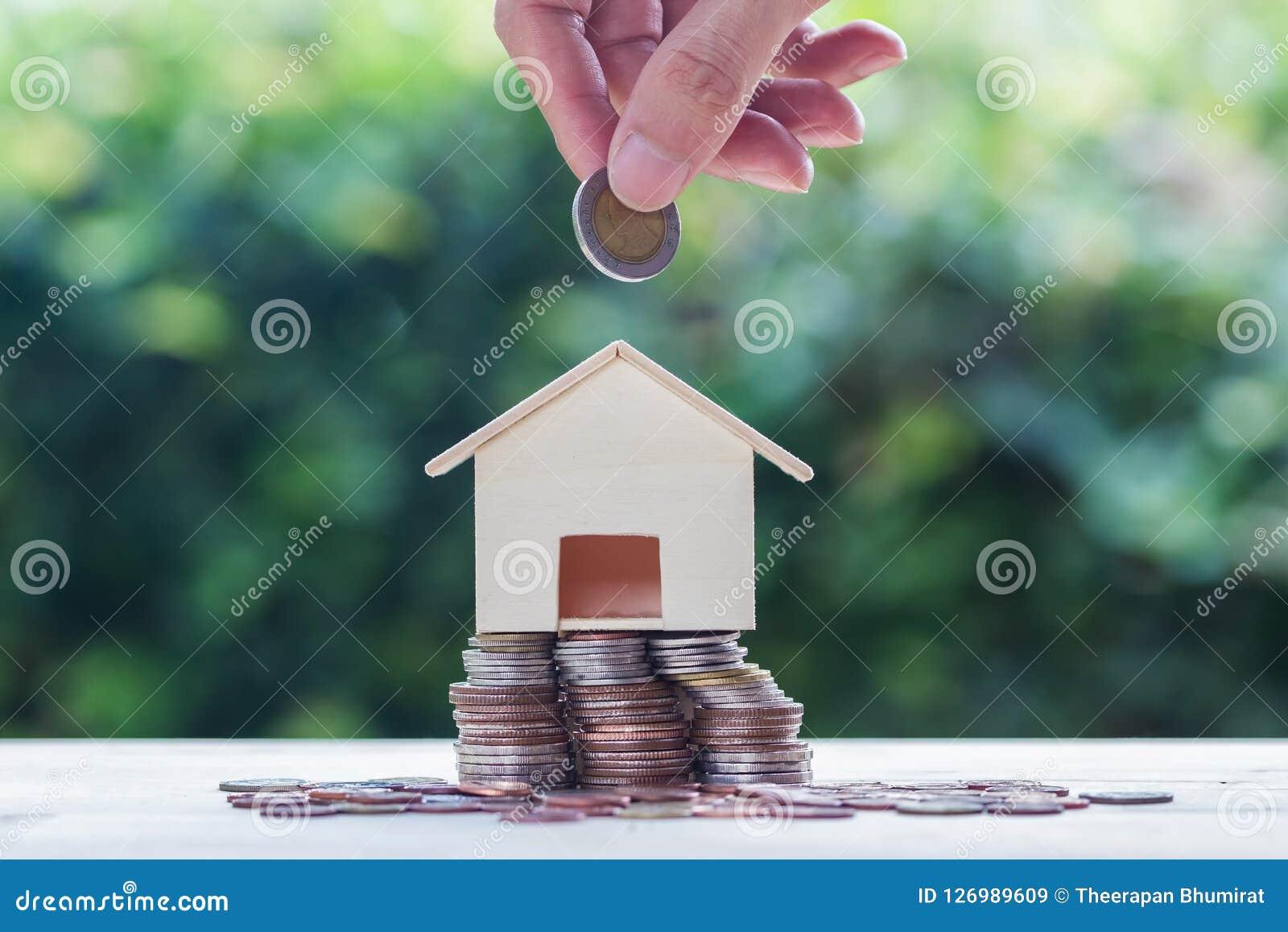 挽救金钱,房屋贷款,抵押, fut的物产投资