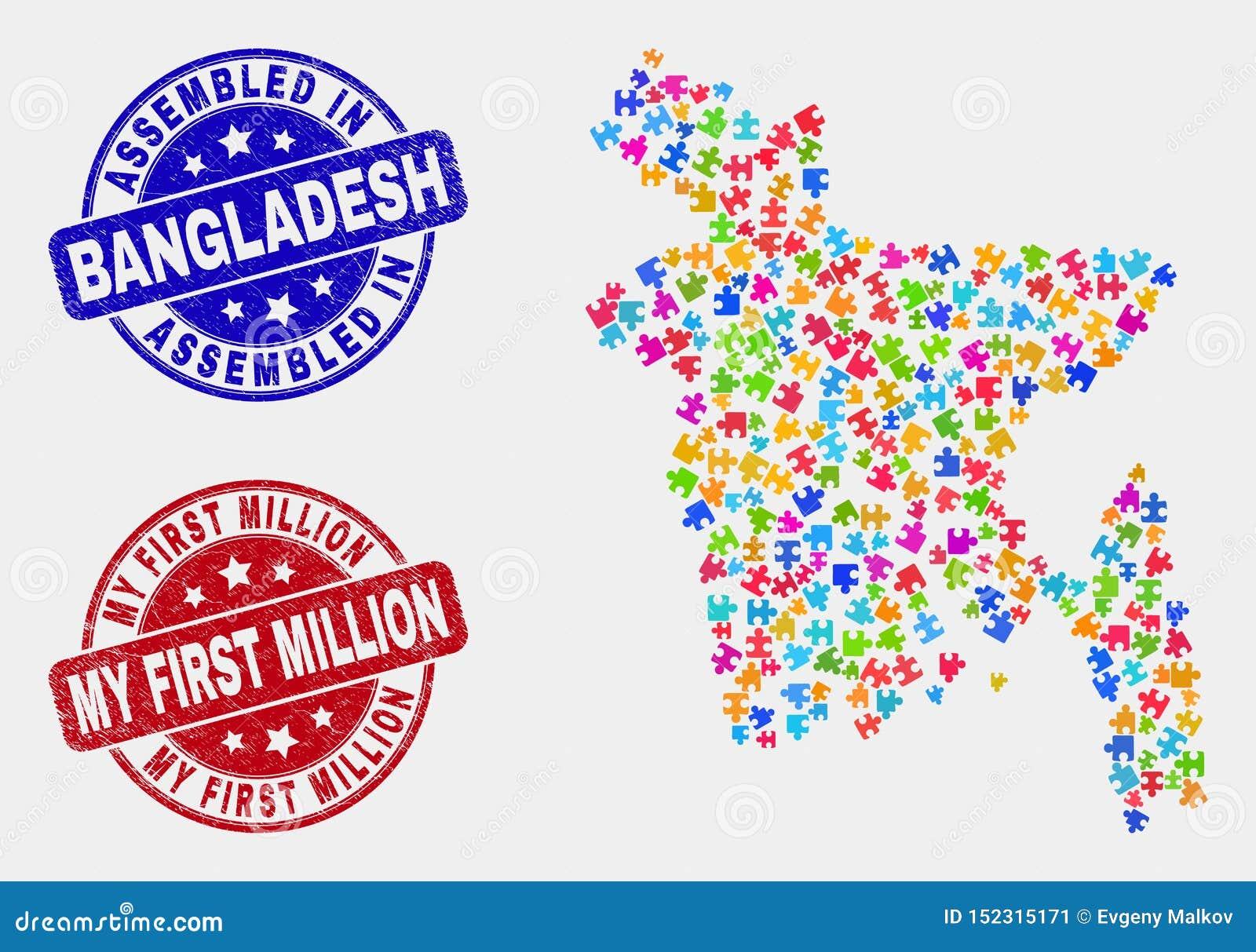 捆绑孟加拉国地图和困厄被装配的和我的前百万封印