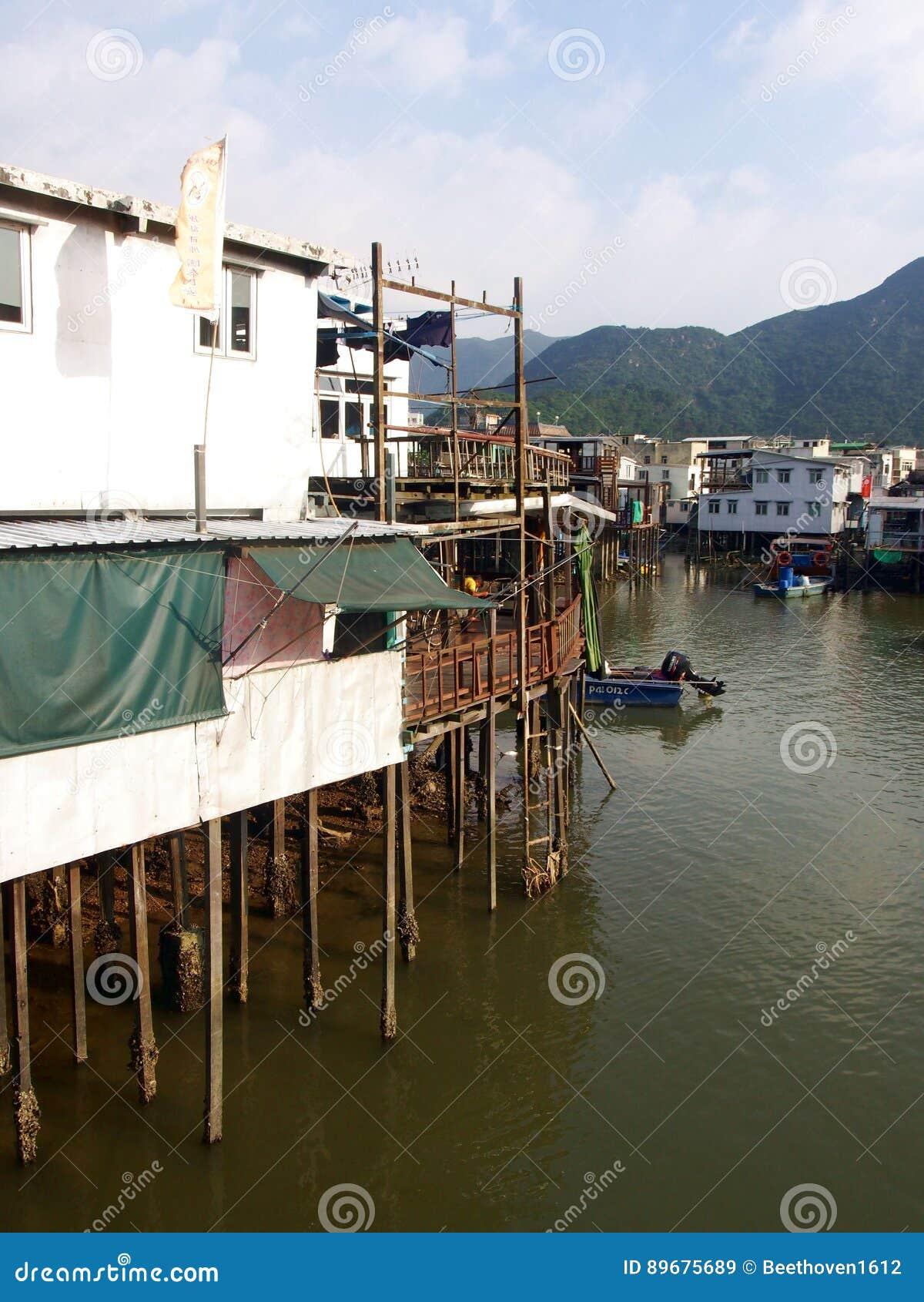 捕鱼o tai村庄