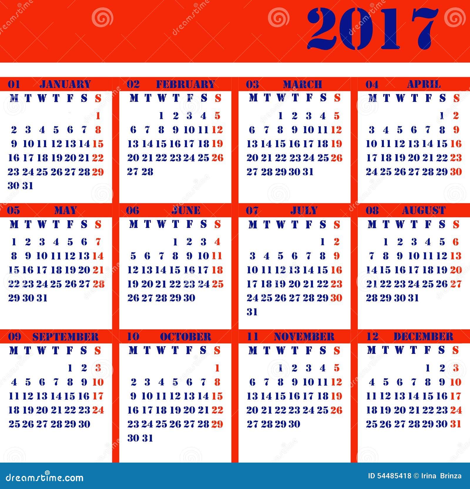 排进日程年2017年