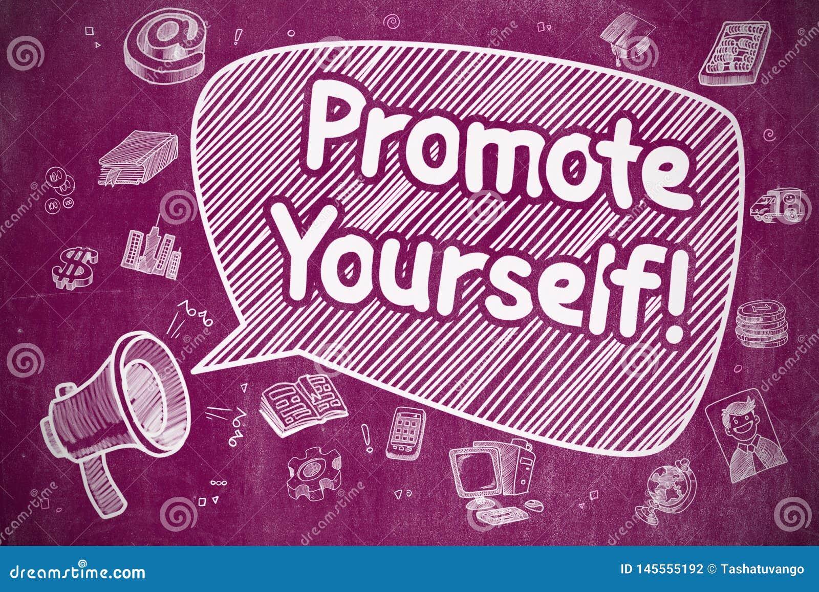 提升自己-在紫色黑板的乱画例证