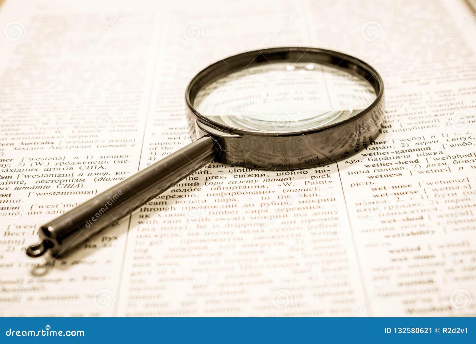 搜索对于信息 经典方法