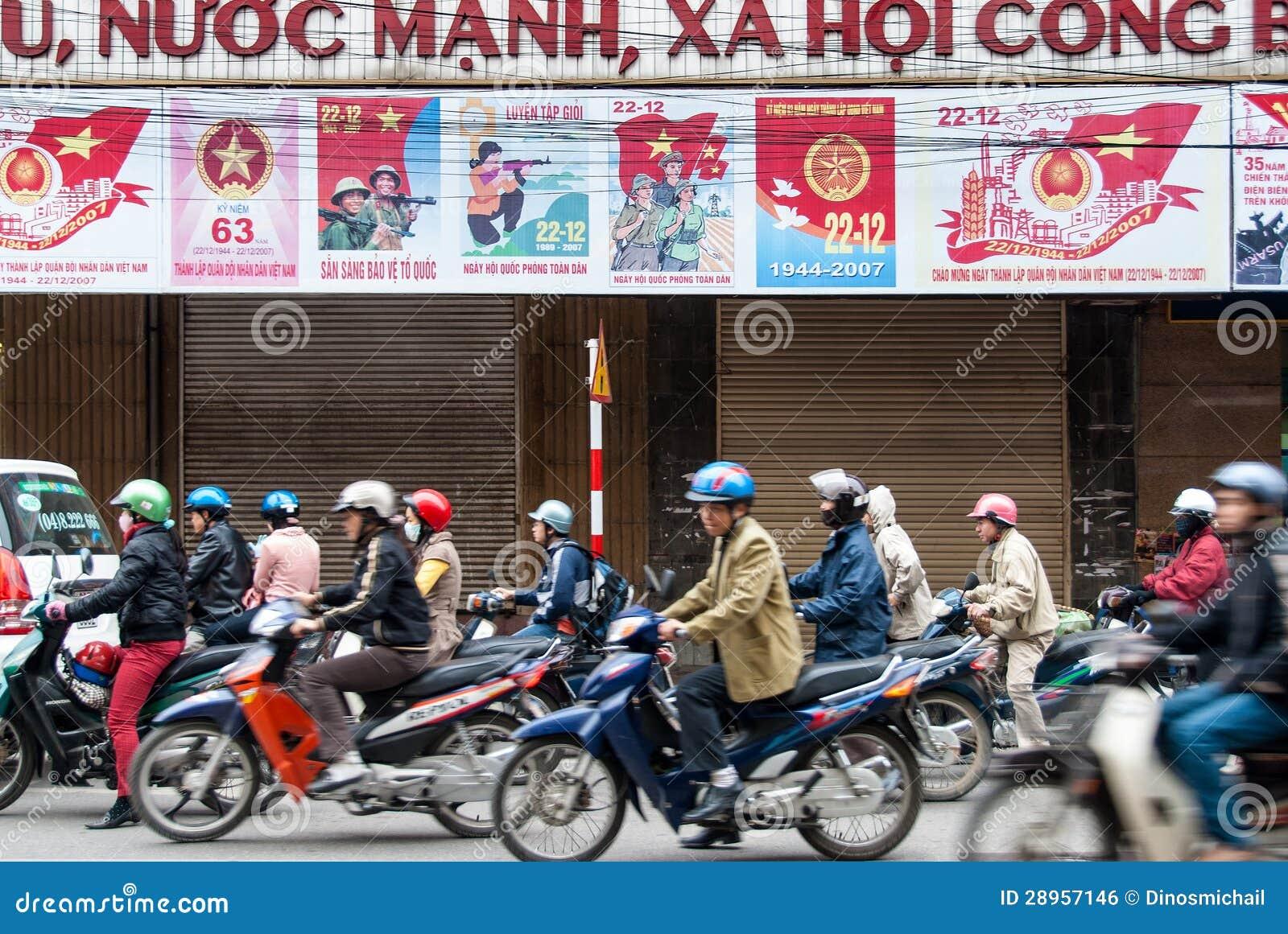 摩托车驾驶员在河内,越南