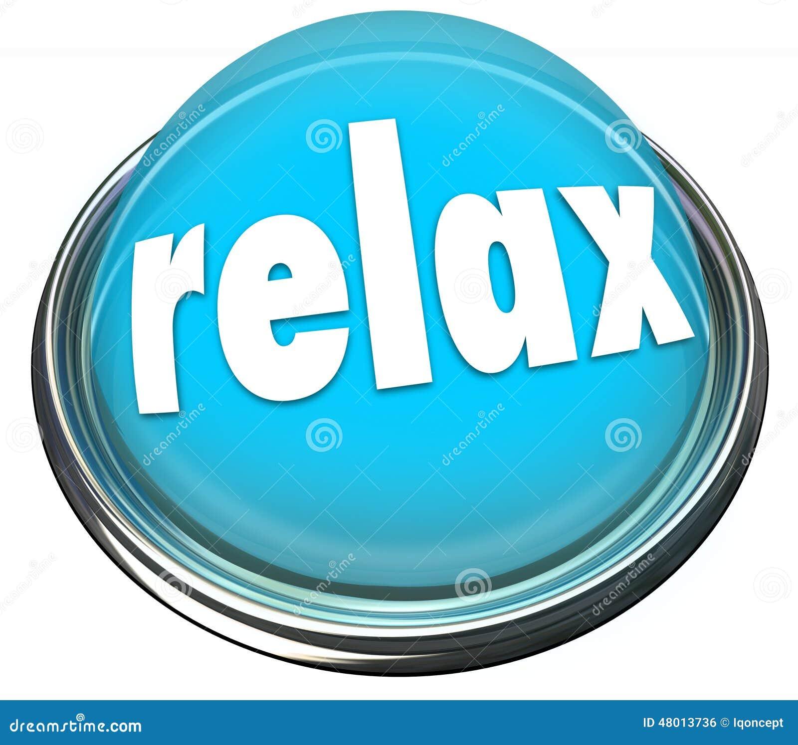 放松镇定下来蓝色按钮光冷静休息