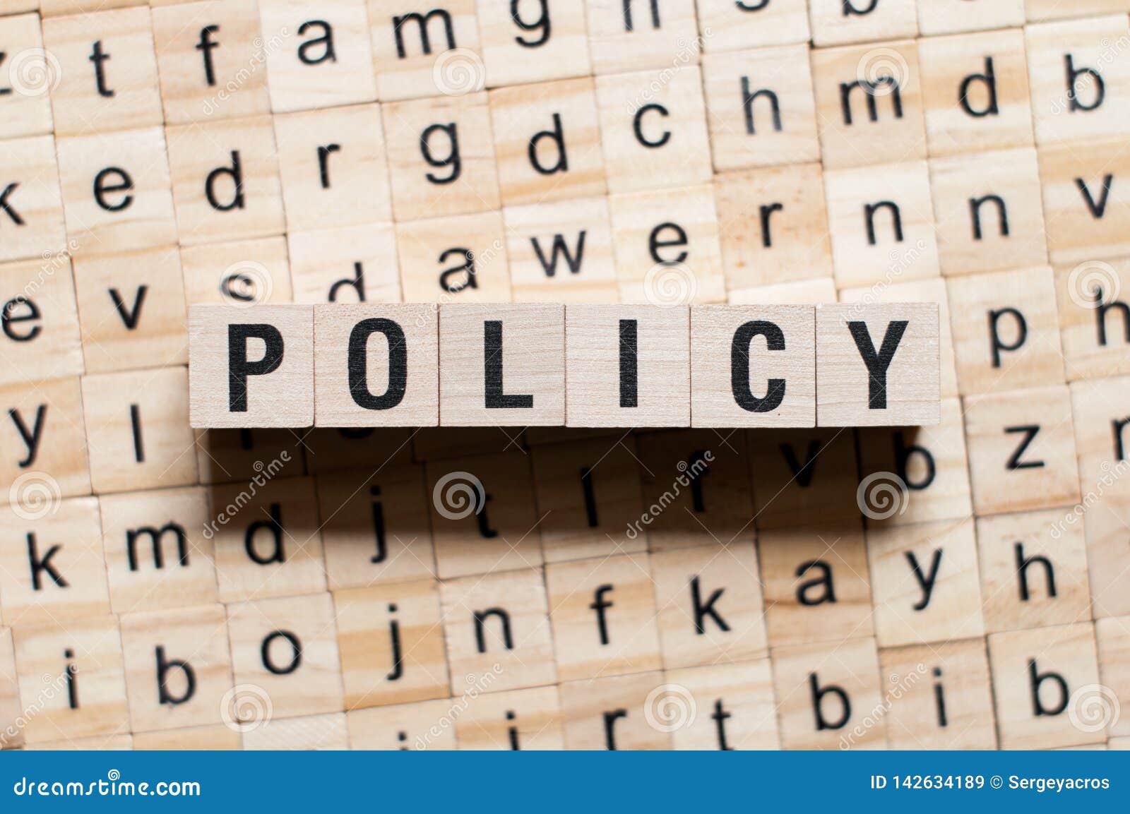 政策词概念