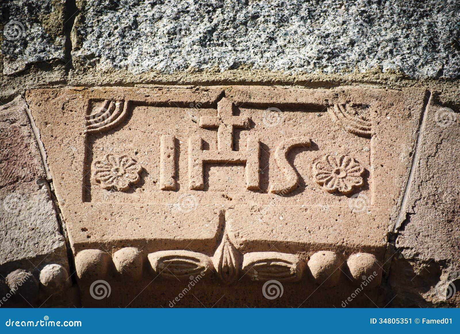 教会的Sardinia.Inscription