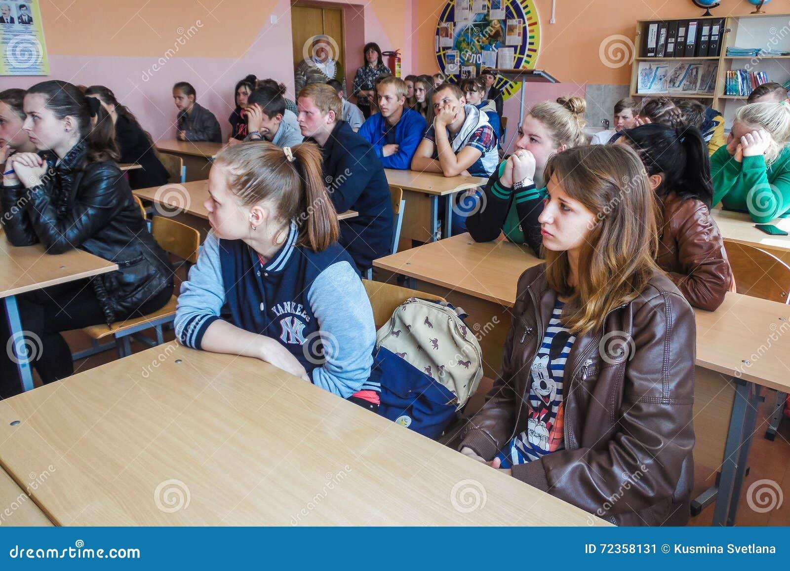 教训在俄国学校在卡卢加州地区