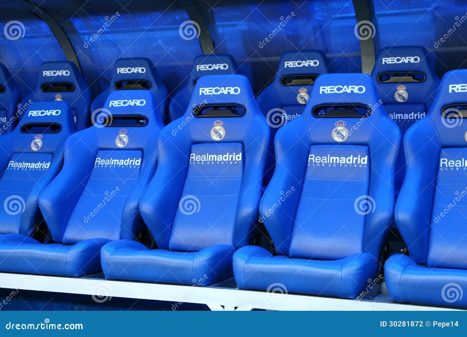 教练位置在皇家马德里体育场内