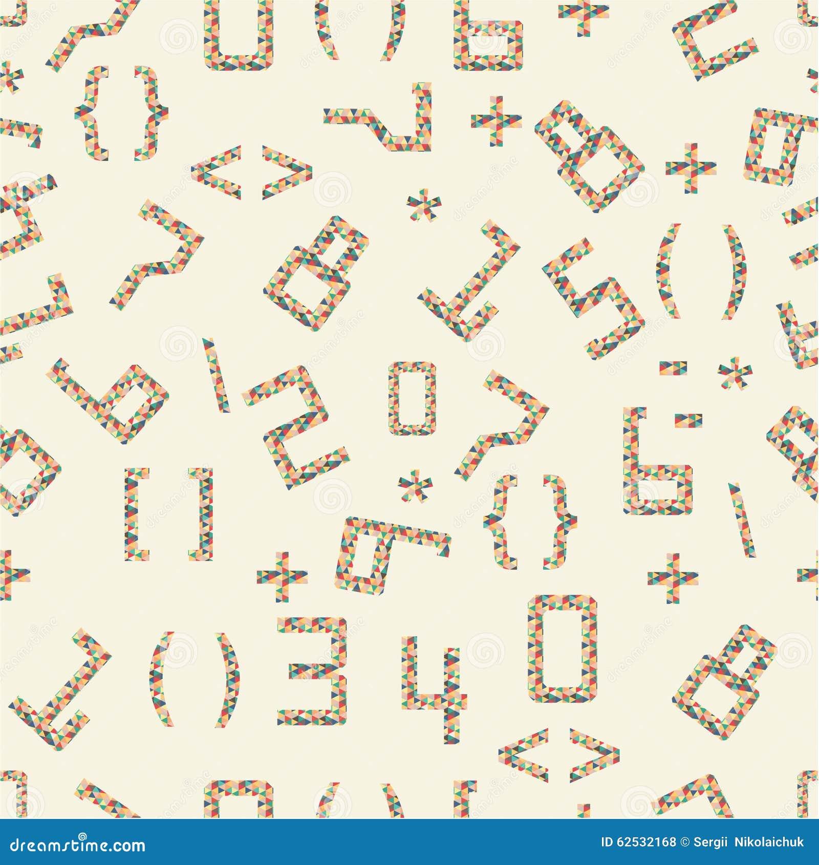 数字和几何形状无缝的传染媒介