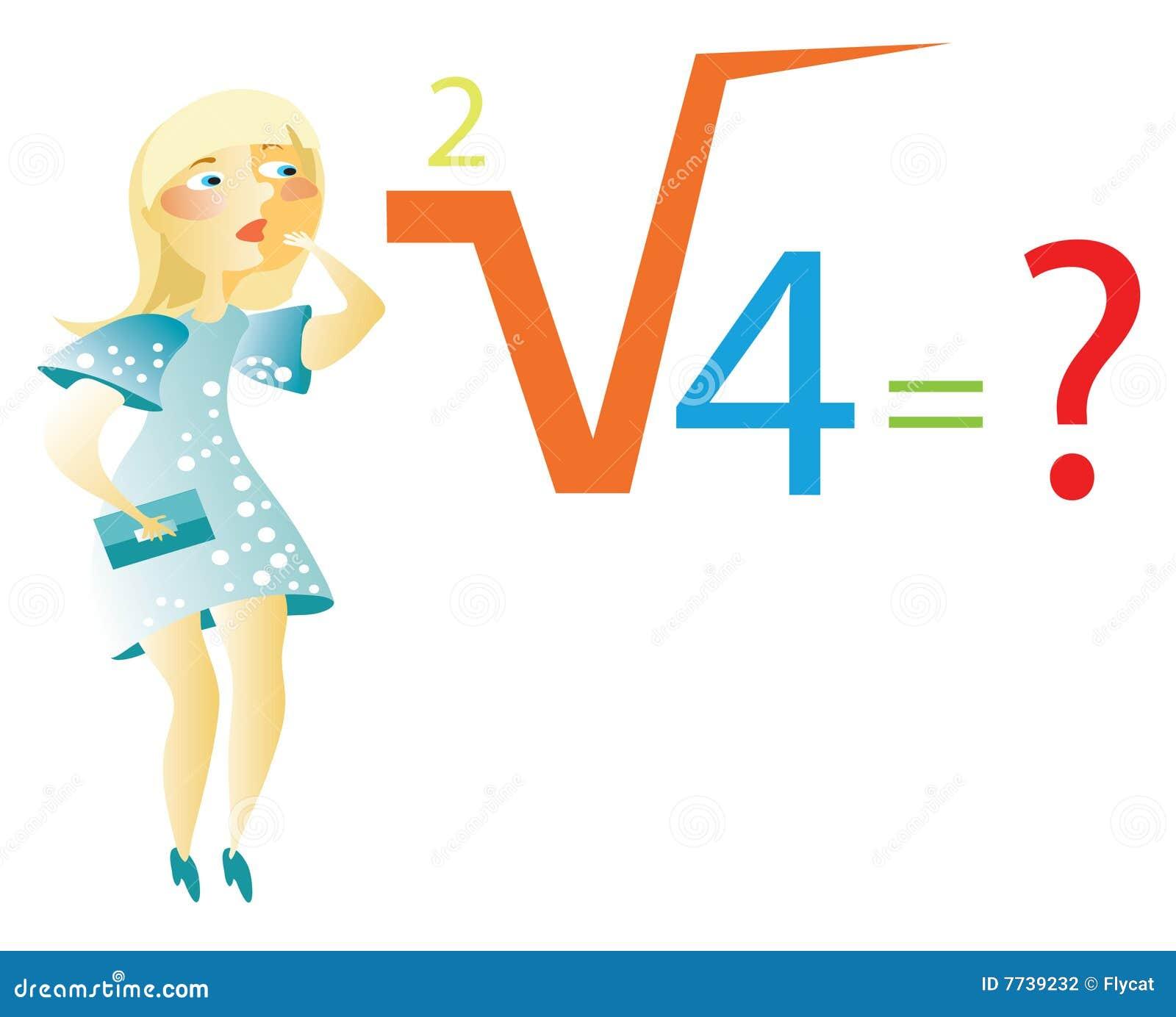 数学白肤金发的配方解决