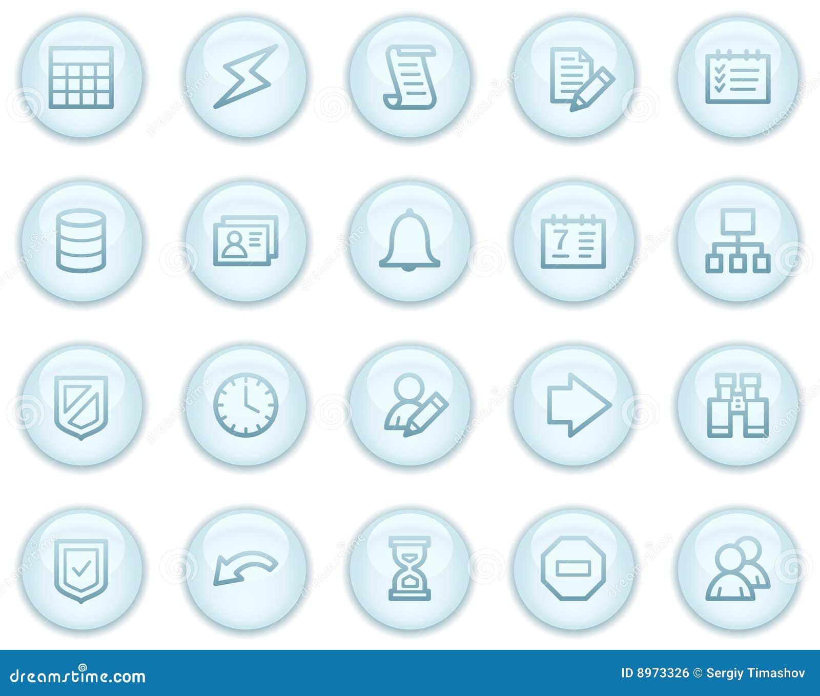 数据库图标万维网图片