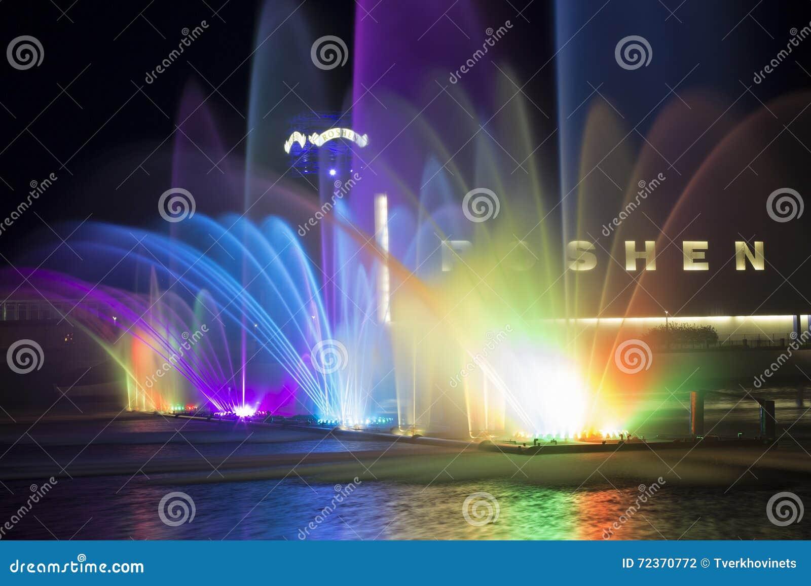 文尼察喷泉