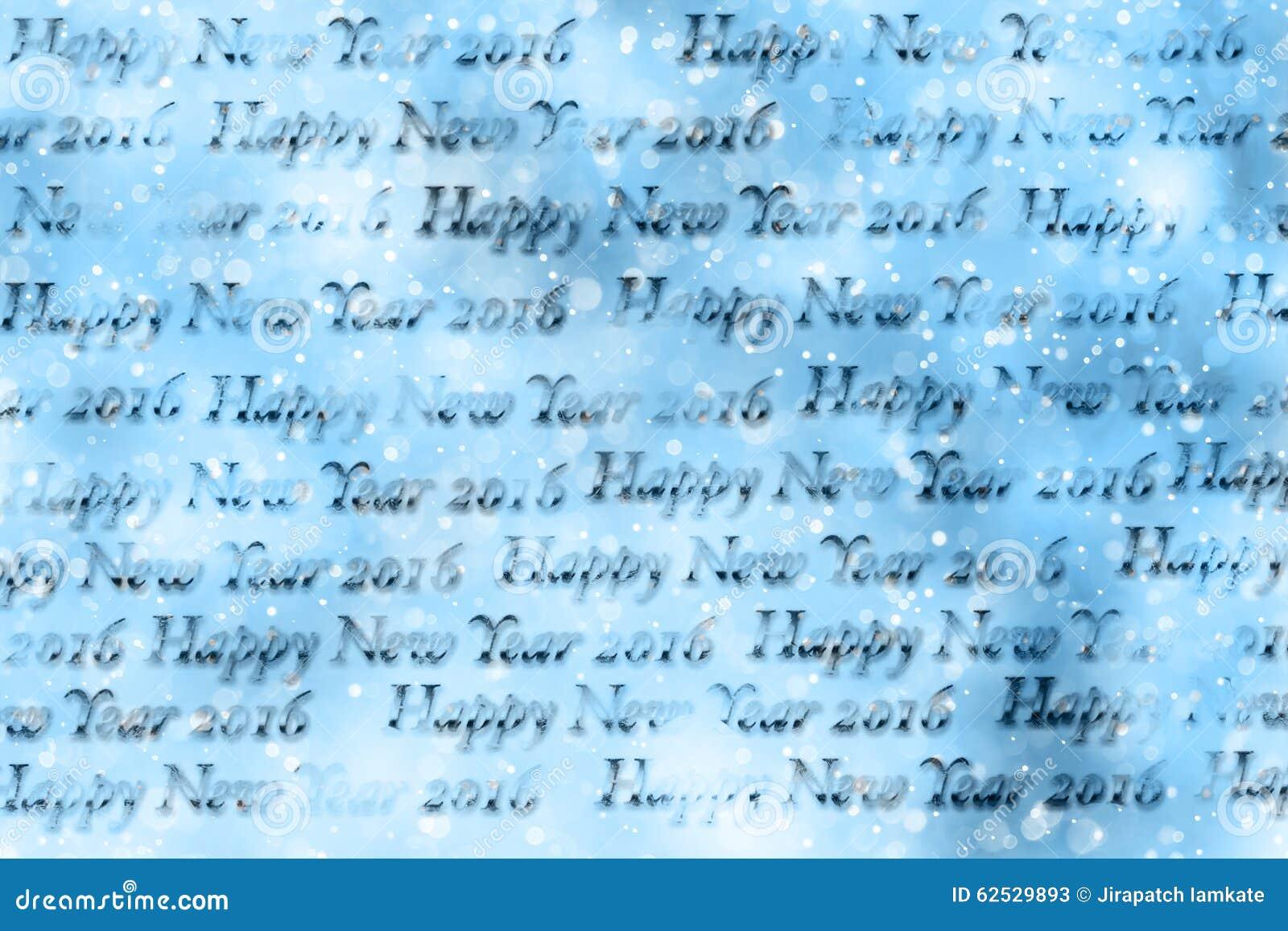 文本新年快乐2016纸纹理