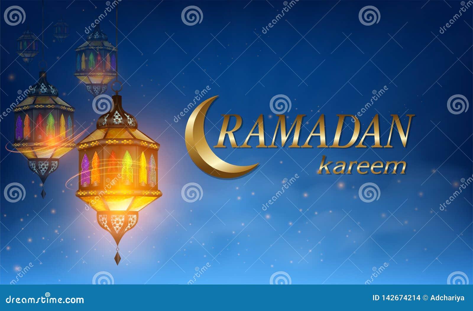 斋月Kareem或Eid穆巴拉克与斋月灯、月亮和星灯笼的贺卡在宗教圣洁回教回教宴餐