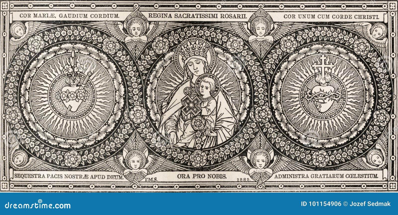 斯拉娃,斯洛伐克, 2016年11月- 21日:玛丹娜耶稣和玛丽石版印刷和heards