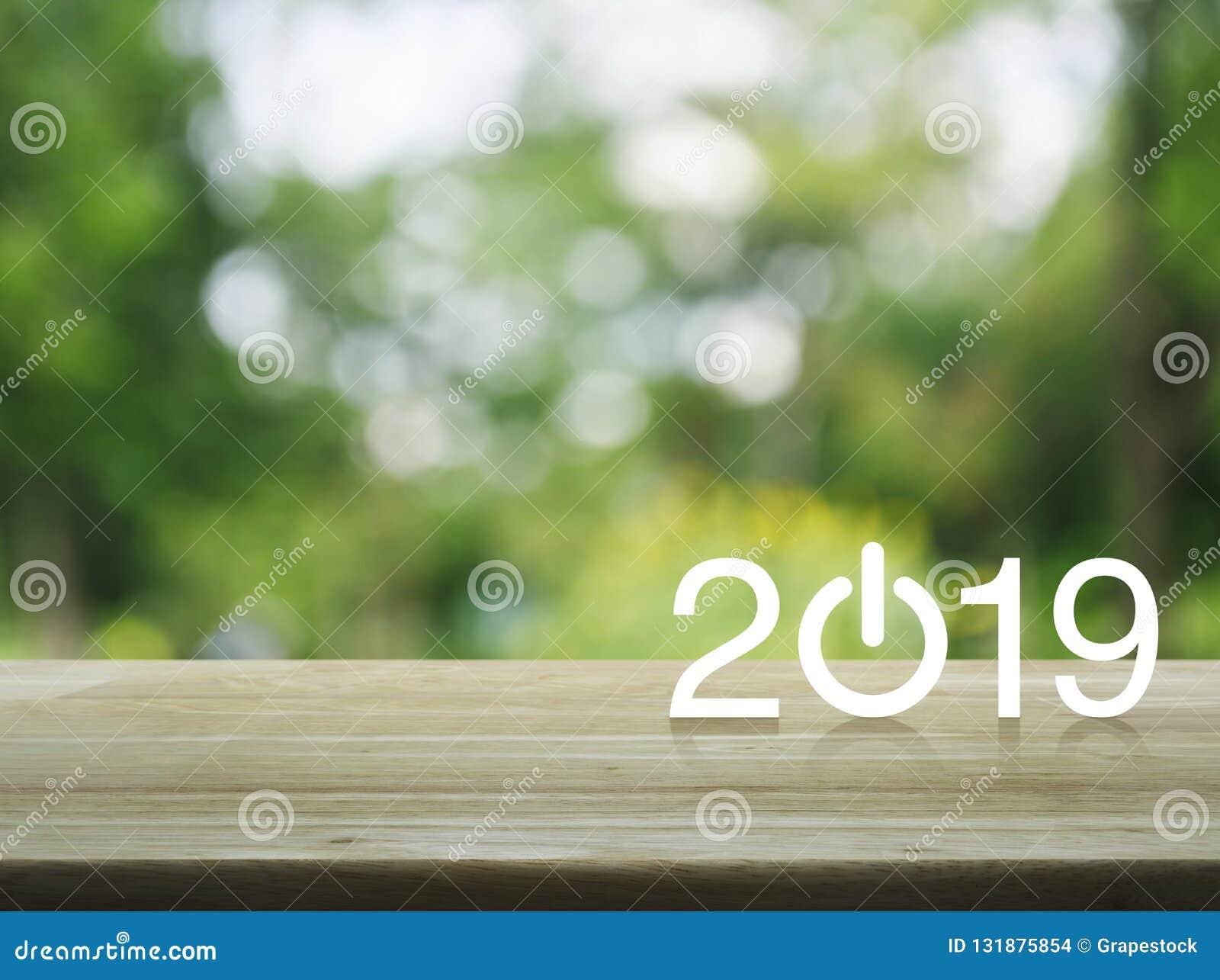 新年快乐2019盖子概念