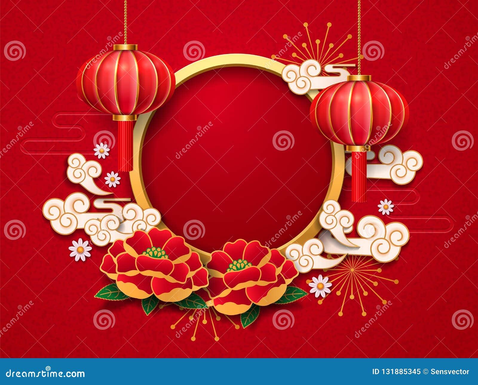 2019新年模板,中国灯笼,花