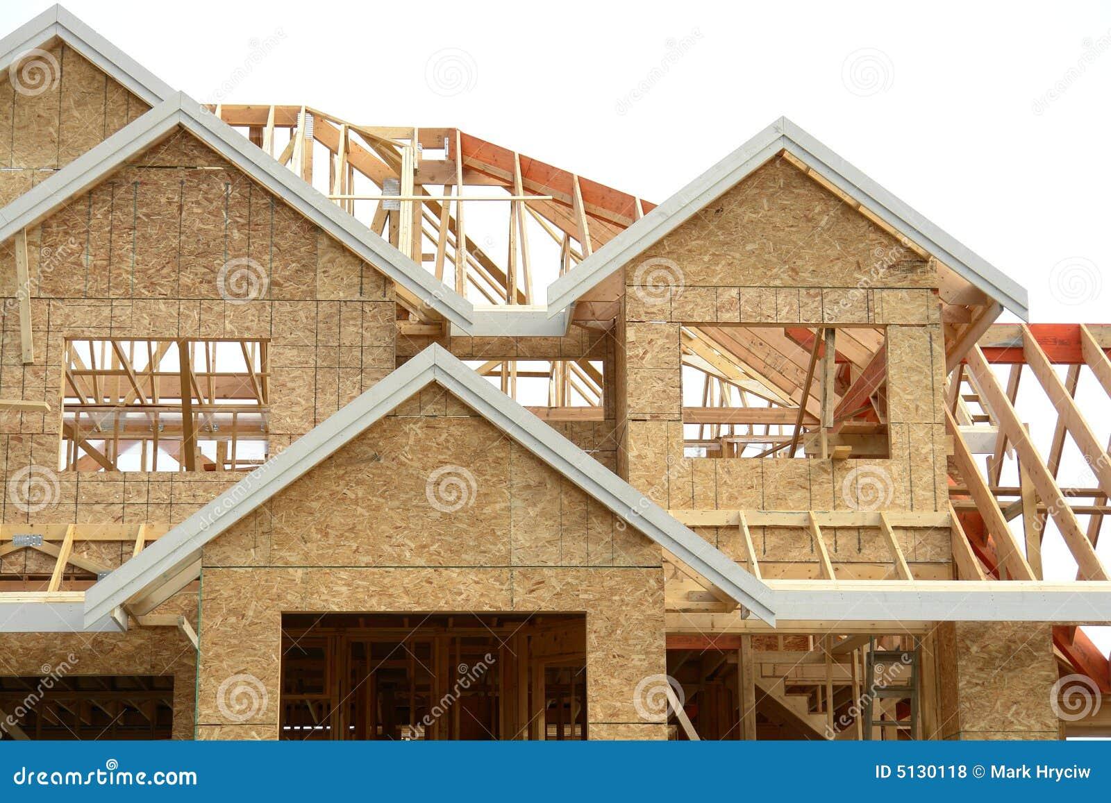 新构成的家庭的房子