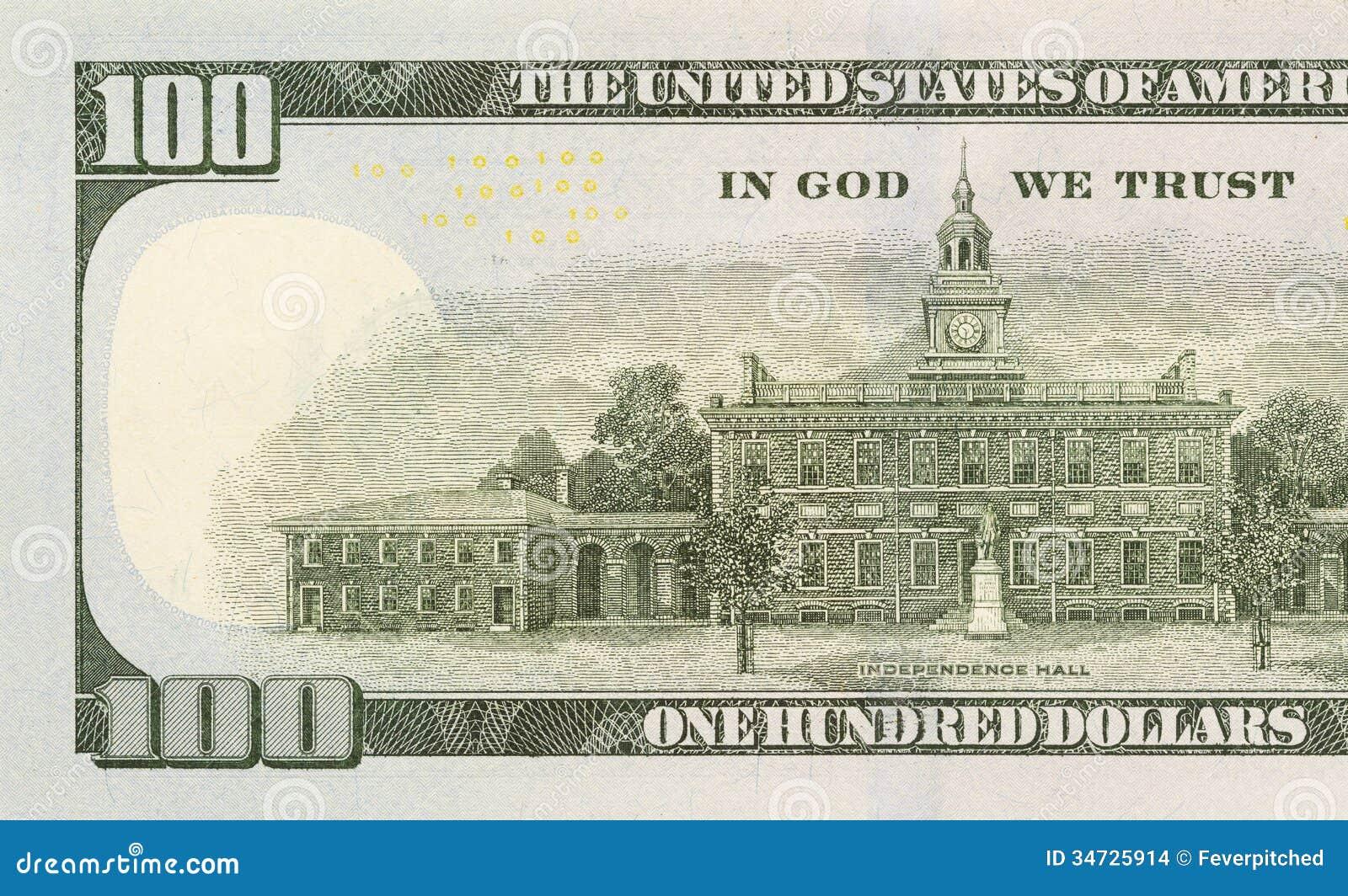 新的一百元钞票的后面左一半