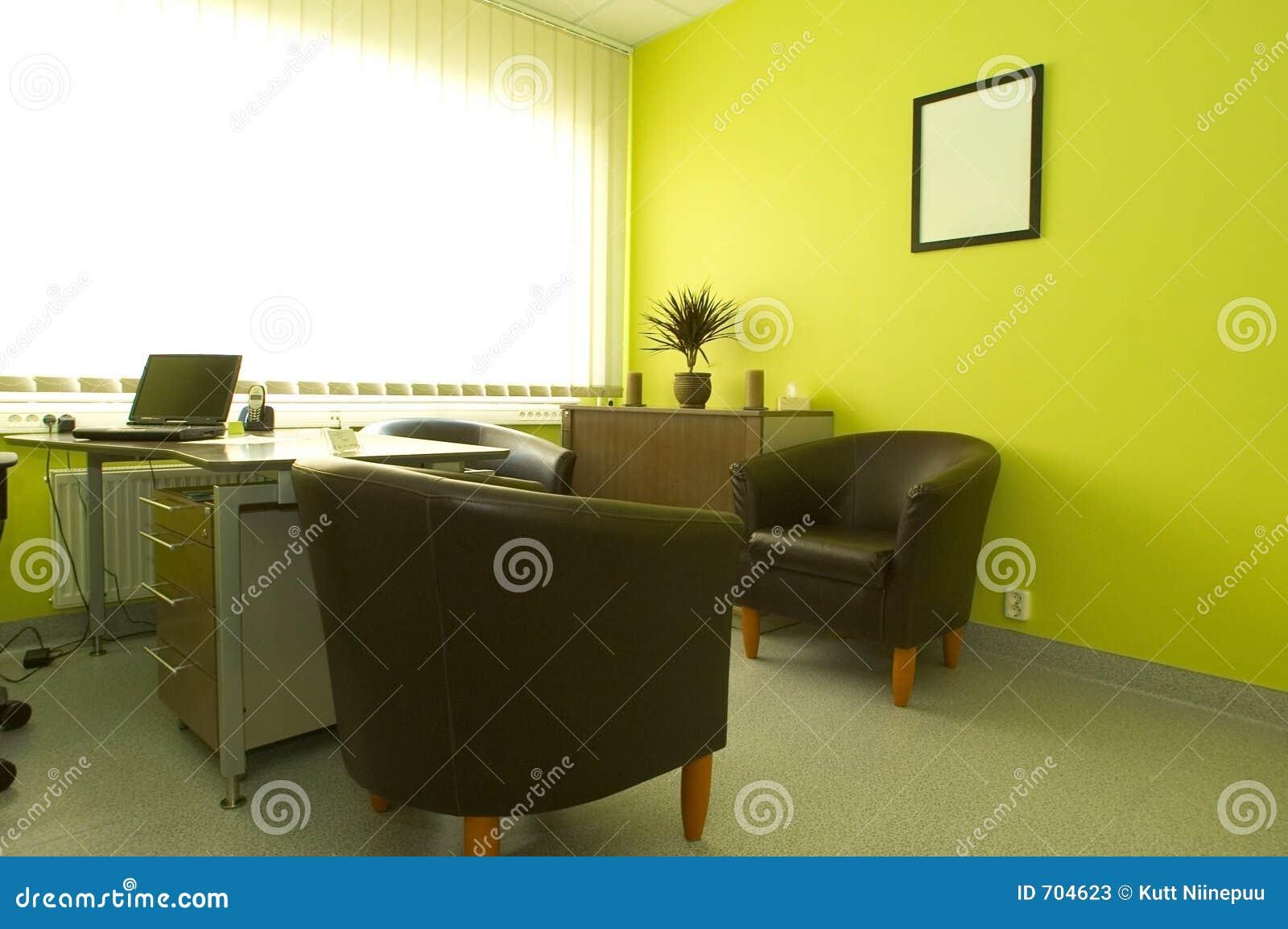 新鲜的内部办公室