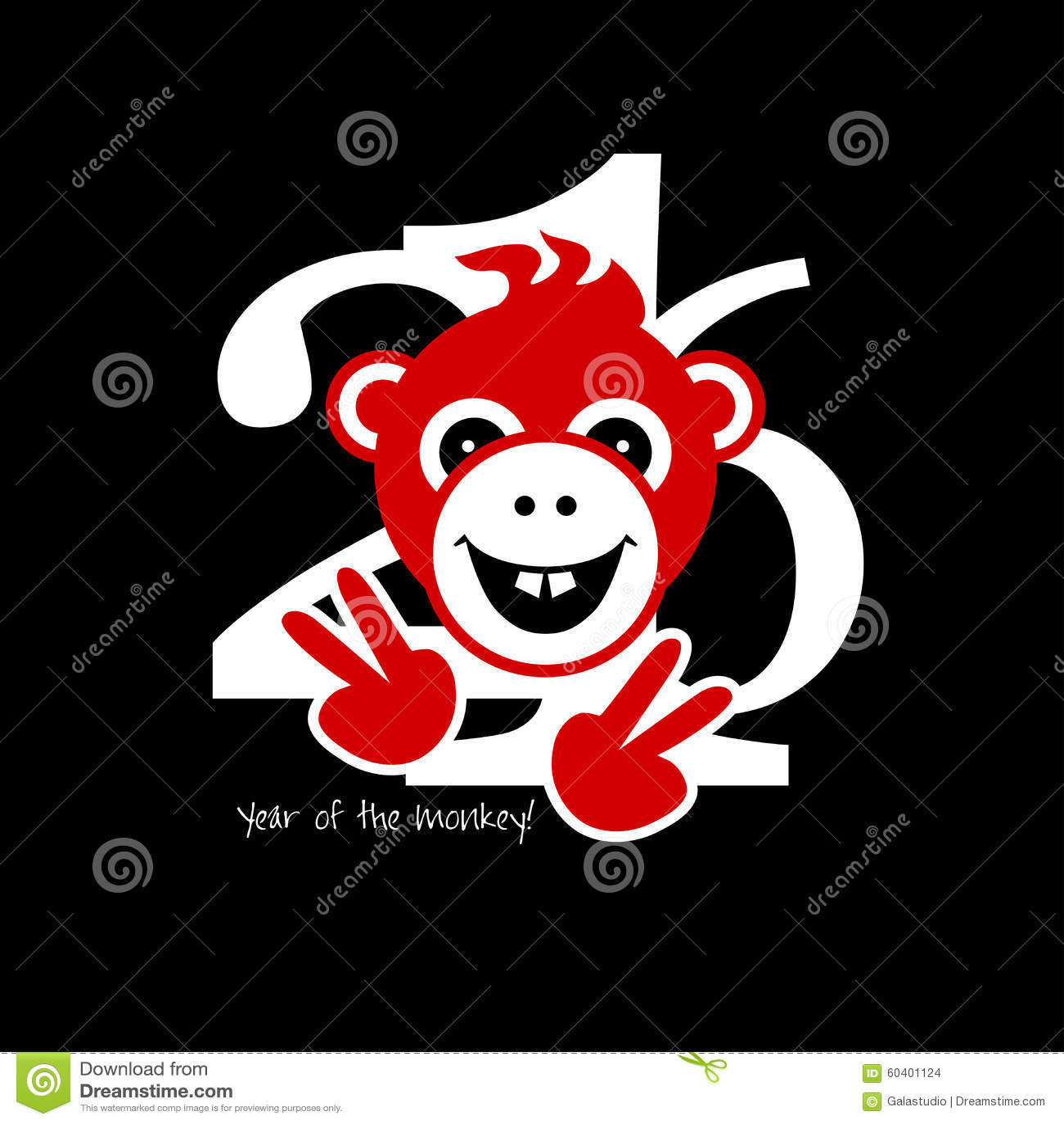 2016新年卡片或背景与猴子
