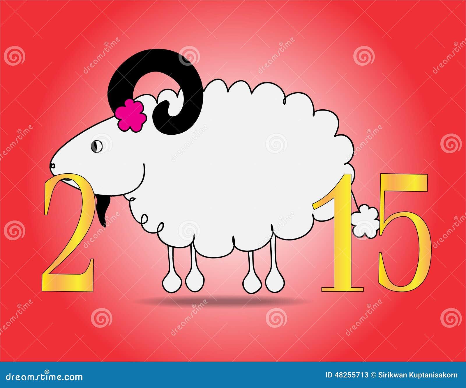 新年好在2015年