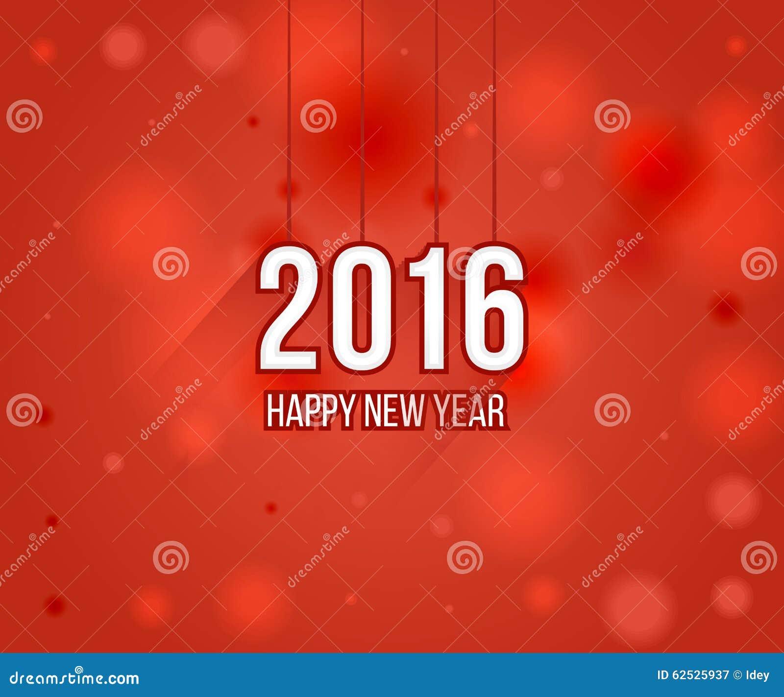 新年好2016创造性的贺卡设计