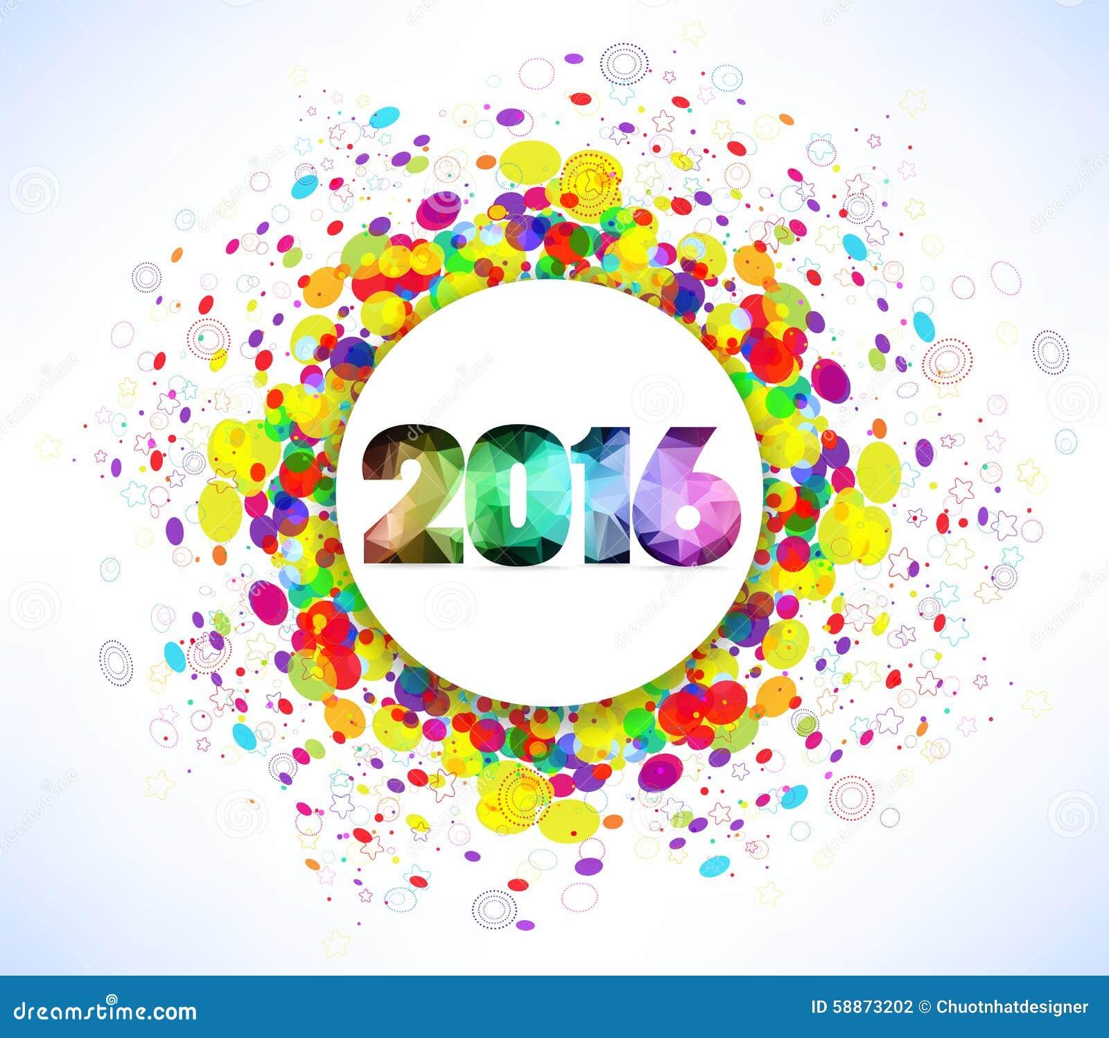 新年好2016年庆祝有五颜六色的五彩纸屑模板背景