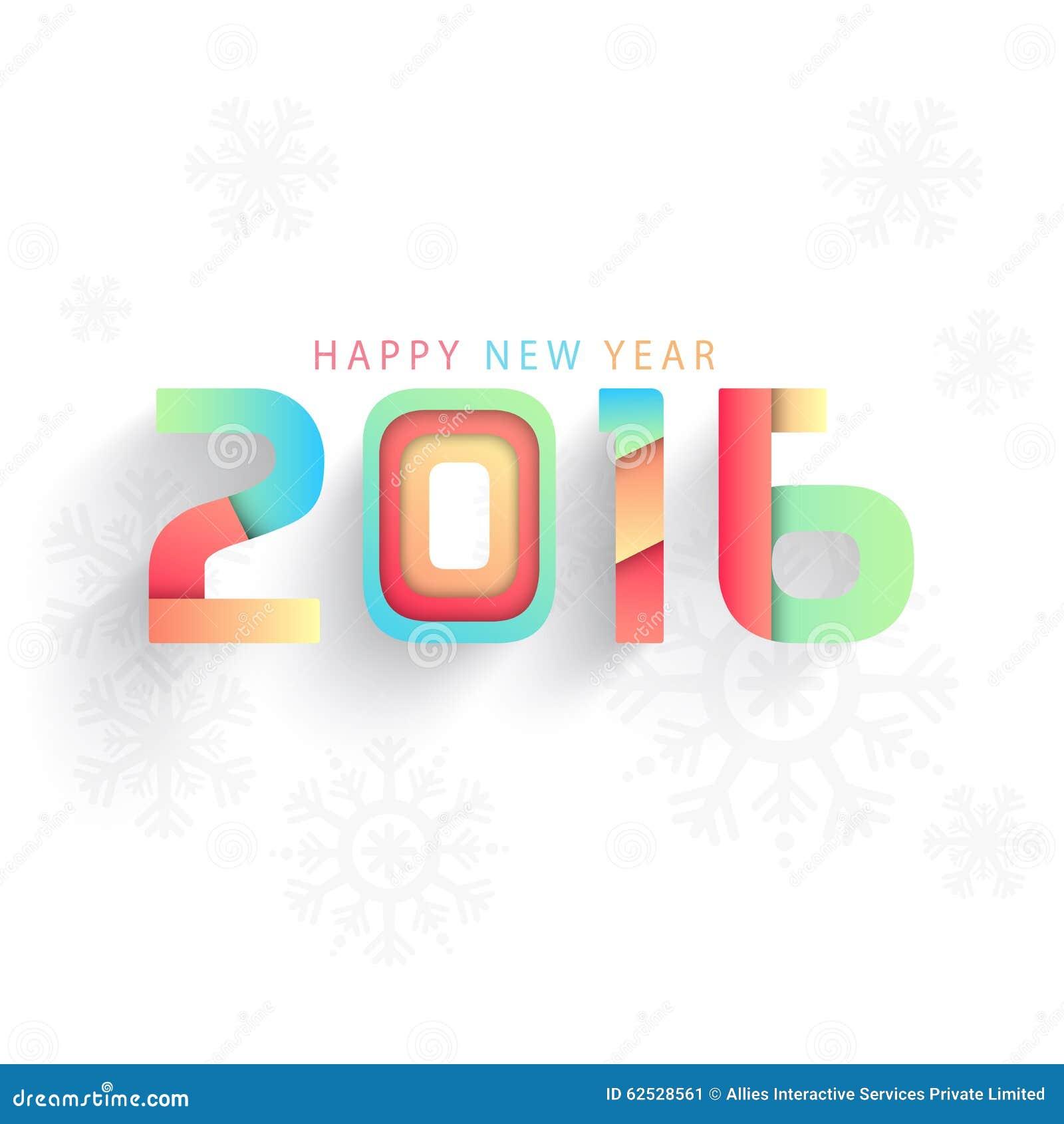 新年快乐的五颜六色的文本2016年