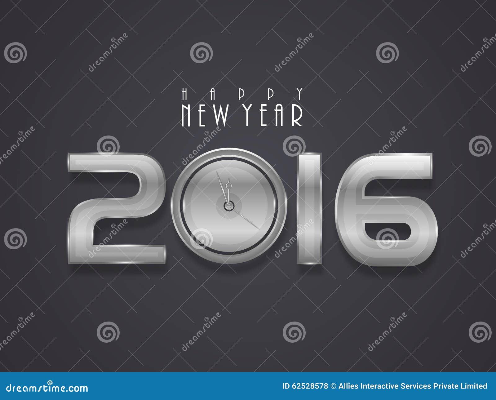 新年快乐的创造性的文本2016年