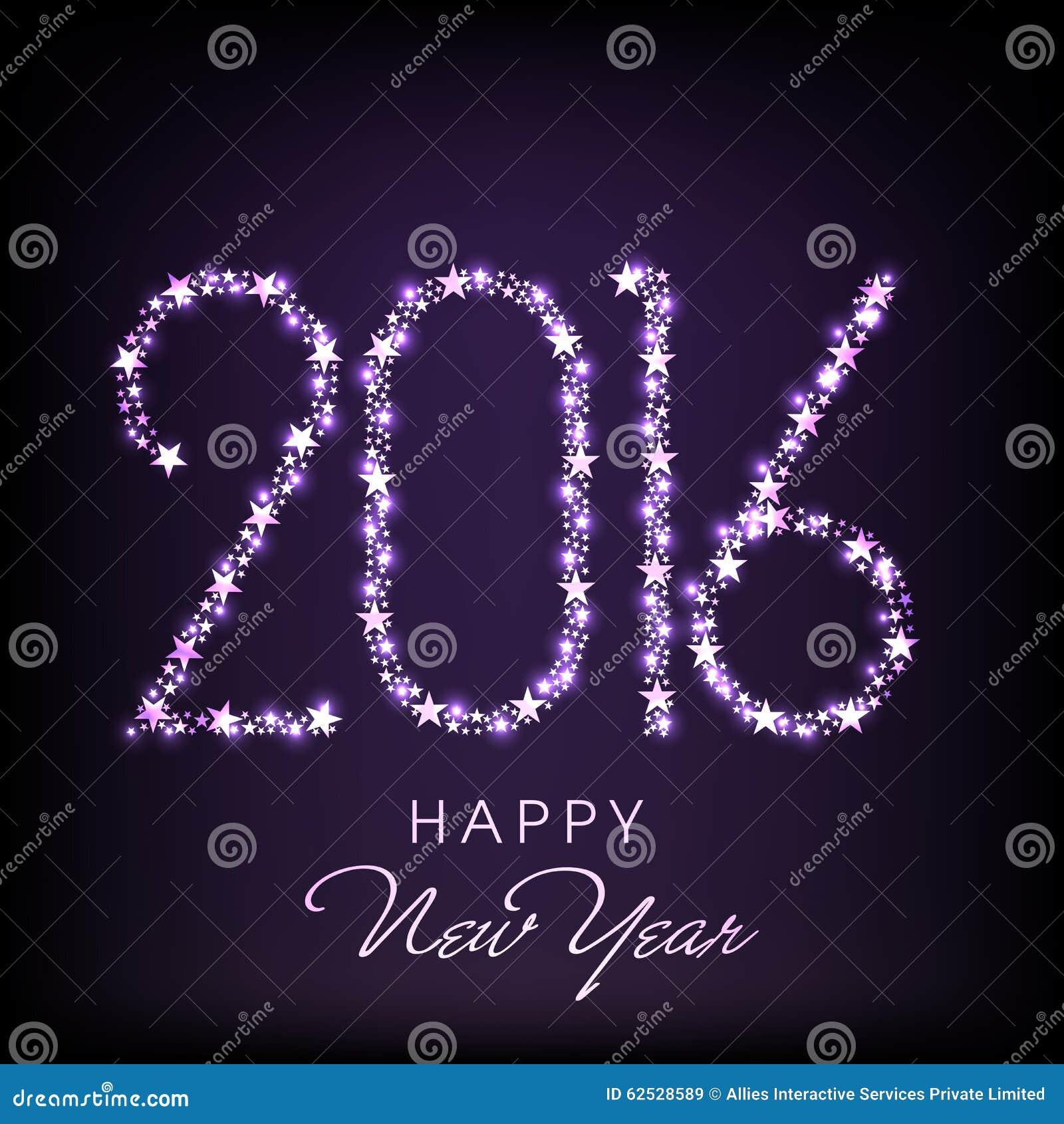 新年快乐的时髦的文本2016年