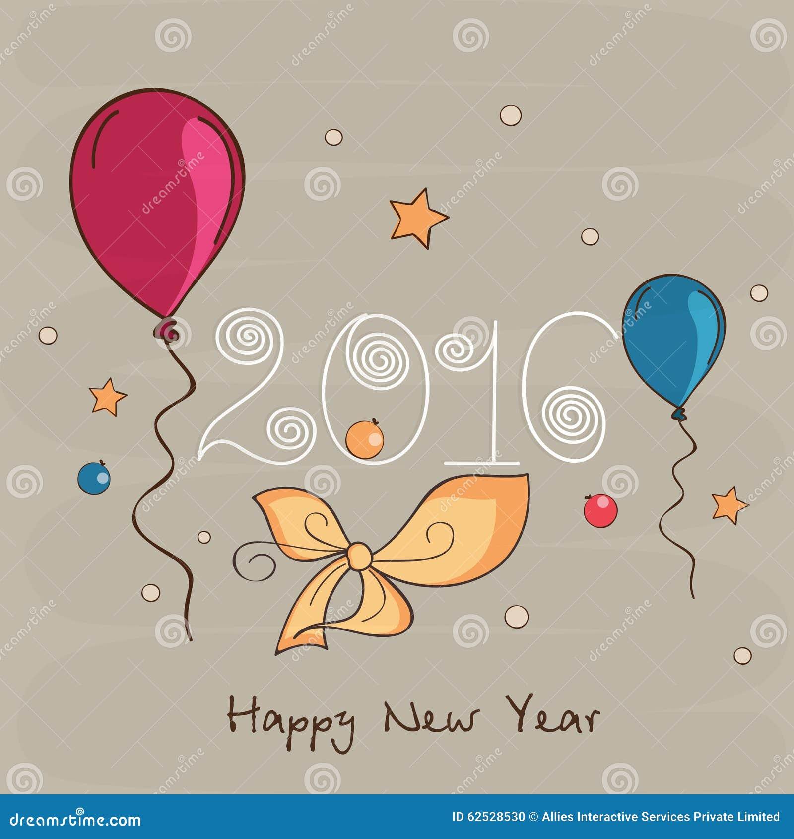 新年快乐的贺卡2016年