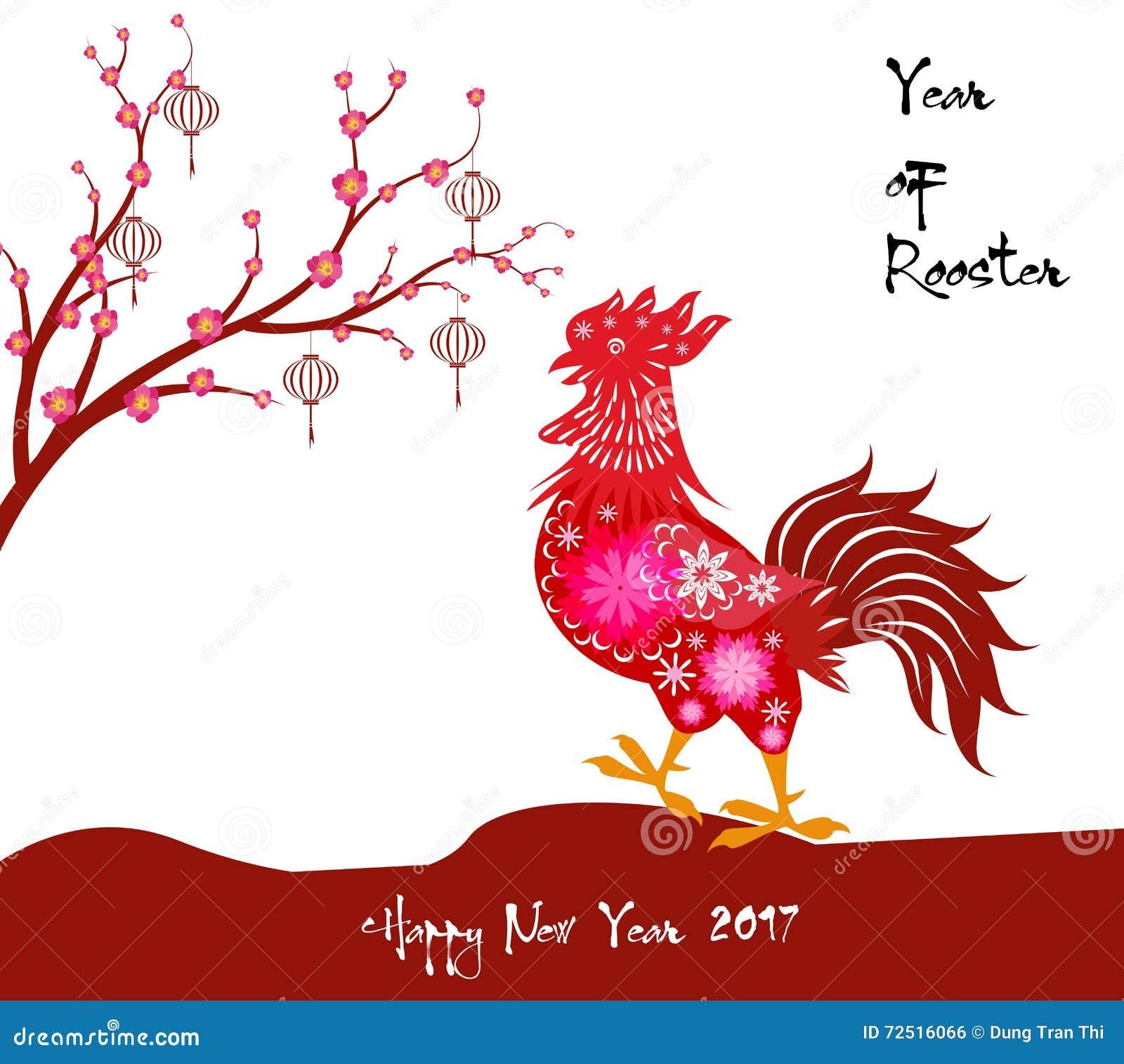 2017年新年快乐贺卡 雄鸡的庆祝农历新年 月球新年度 向量例证 - 图片: 72516066