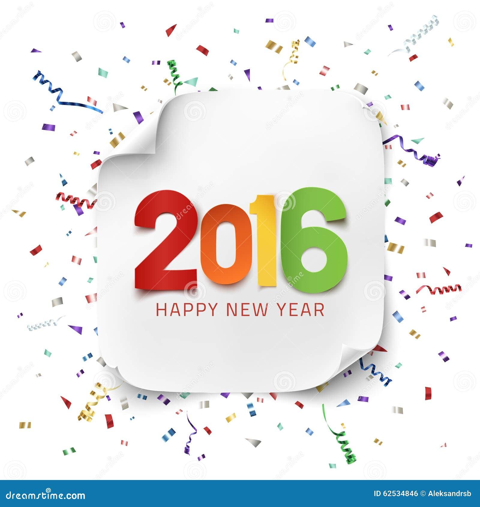 新年快乐2016年贺卡tenplate