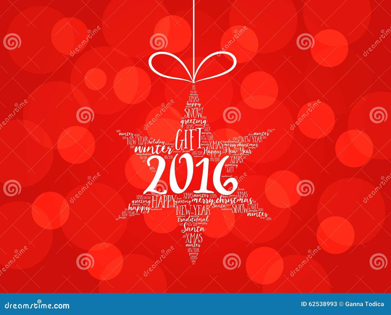 2016年新年快乐 圣诞节星词云彩