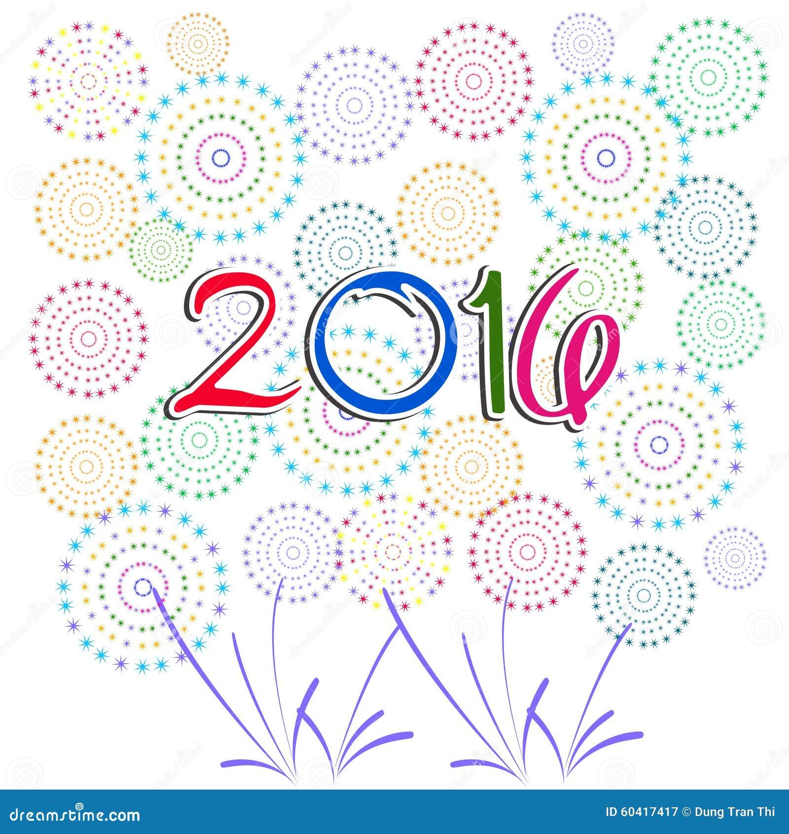 新年快乐2016年有烟花背景