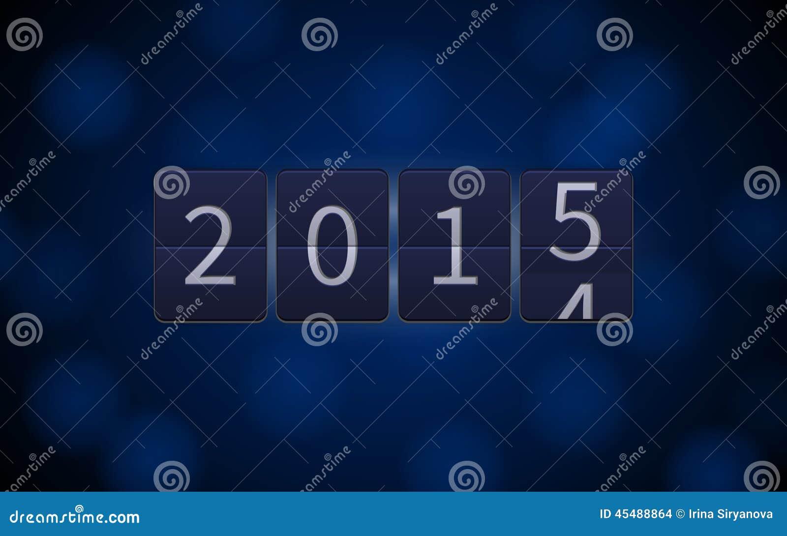 新年快乐2015年,数字钟,光线影响