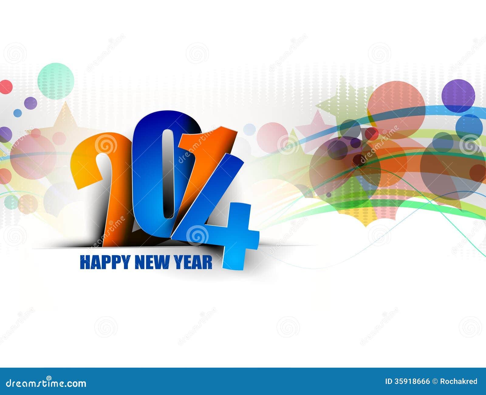 新年快乐2014年