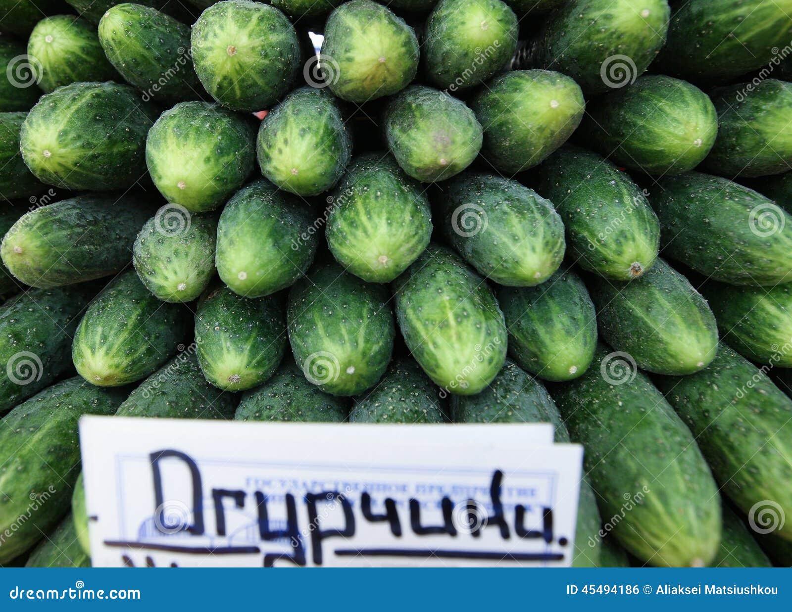 新绿色黄瓜收藏室外在市场上