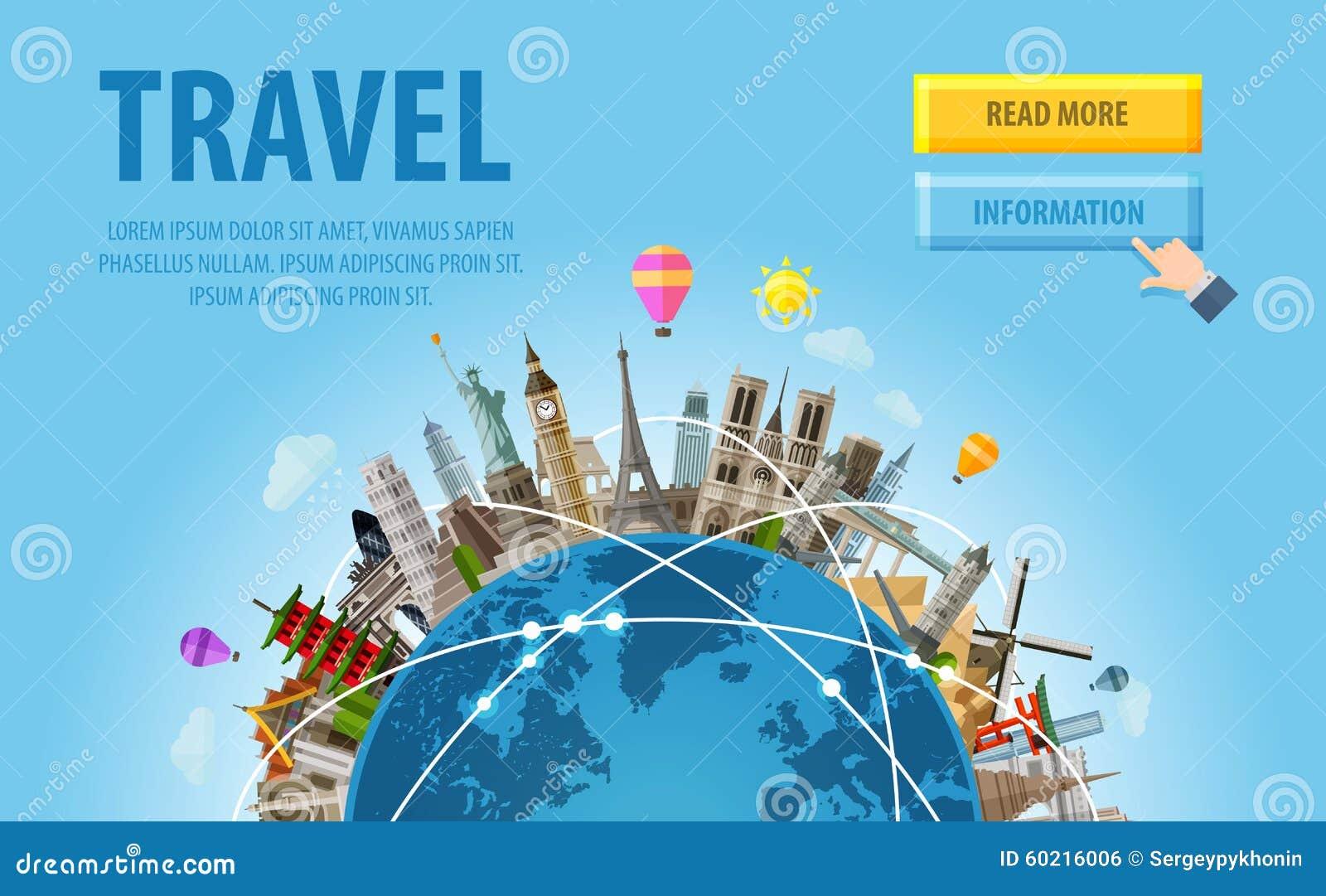 旅行 世界的著名纪念碑